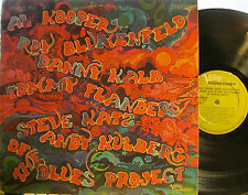 Blues Project - The Blues Project (Verve/Forecast 3069) (Al KOOPER, Steve Katz)