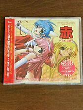 Galaxy Angel Drama CD Red on TV-G ~ CD BRAND NEW FACTORY SEALED Japan Import