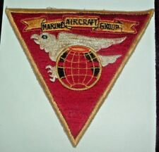 AMERICAN PATCHES-U.S MARINE AIRCRAFT GROUP VIETNAM PERIOD