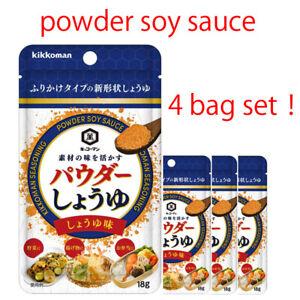 Kikkoman Japan Essen Pulver Soja Sauce Sushi Soja Soße 18g×4 202