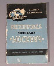 Book Car Moskvich M 407 402 Adjustment Manual Russian Soviet Vintage Automobile