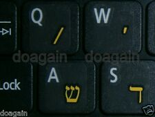 HEBREW Standard TRANSPARENT Keyboard Stickers YELLOW Letters Fast Free Postage