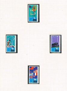 Tokelau 1972-73 - 2 Sets - So. Pacific Comm & Coral - SC 33-40 [SG 33-40] MNH 20