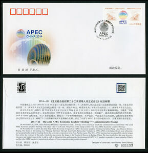 CHINA 2014-26 The 22nd APEC Economic Leaders Meeting CC/FDC