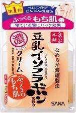SANA Nameraka Honpo Soy Milk Lsoflavone Moisturizing Cream 50g Ship from Japan