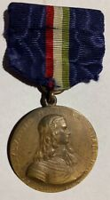 Rare Original Pennsylvania National Guard Numbered Mexican Border Service Medal