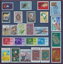 MAROC 1972 ANNEE COMPLETE TB, 1972 MOROCCO Complete Year MNH