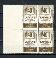 Latvia Stamps 1922 label VF OG NH Block
