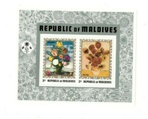 VINTAGE CLASSICS - MALDIVES SC# 426 - Flower Paintings - S/S - MNH
