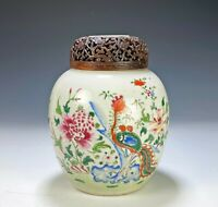 Antique Chinese Famille Rose Porcelain Jar with Wood and Jade Plaque Cover