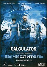 Calculator /Вычи�литель Russian Sci-Fi Movie.Lang:Russian.Subt.E nglish Dvd