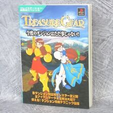 TREASURE GEAR Hisshouhou Special Game Guide Japan Play Station Book KB915*