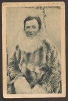 Antique Alaska Real Picture Postcard Cover VTG  Igloo Mission Vintage