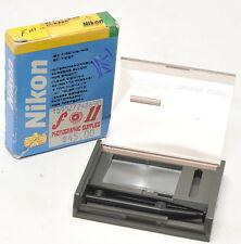 Nikon FM2 / FE2 / FA Focusing Screen Type B2