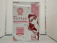 USED NEAR MINT New LovePlus+ Nene Deluxe Complete Set Nintendo 3DS XL KONAMI F/S