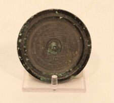 Chinese Han Dynasty 200 BC - 200 AD bronze mirror