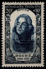 GRANDS HOMMES : HOCHE, Neuf * = Cote 10 € / Lot Timbre France 872