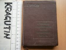 1944 WWII JOSEPH STALIN POLITICS COMMUNIST RUSSIA BOOK POLITICAL COMMISSAR