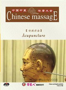 Chinese Medicine Massage Cures - Acupuncture DVD