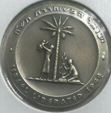 1962 Israel Judaea Captive 70 CE Sterling Silver Medal