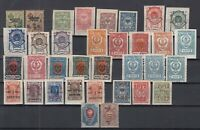 BL6670/ RUSSIA – FAR EASTERN REP – 1920 / 1923 MINT SEMI MODERN COLLECTION