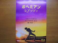 Queen Bohemian Rhapsody MOVIE FLYER Mini Poster Chirashi Japan 30-5