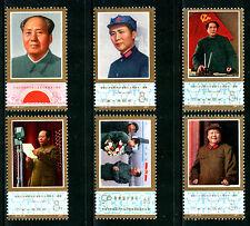 CHINA PRC 1977 J21,Scott 1357-62 Great Leaker Chairman Mao Zedong 毛主席 MNH