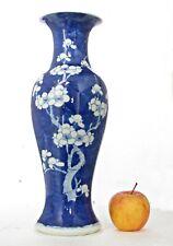 "LGE ANTIQUE CHINESE BLUE & WHITE PRUNUS VASE KANGXI DOUBLE RING MARK 19th C, 12"""