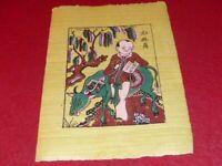 ART TRADITIONNEL VIETNAM BELLE GRAVURE SUR BOIS (DONG HO) Lettré Buffle 38x26cm