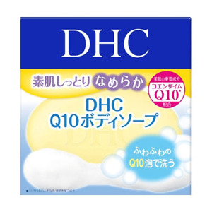 DHC Q10 Coenzyme Body Soap SS 120G From Japan