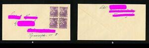 SBZ 2A, Viererblock, VB, echt gelaufen auf Brief gestempelt,  #m350