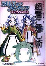 Tales of Phantasia Narikiri Dungeon Fashion guide book/ GB