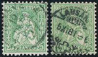 SCHWEIZ 1881, MiNr. 41 a und 41 b, sauber gestempelt, Mi. 220,-
