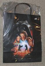 2005? Star Wars Ep3 Japan Movie Credit Card Promotion Bag