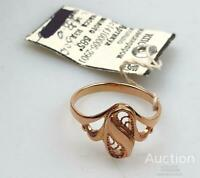 1980's Vintage Solid ROSE Gold 585 14K Ring Women's Fashion Jewelry Tag Size 9.5