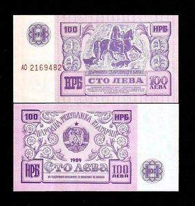 BULGARIA 100 LEVA P99 1989 EURO UNC UN ISSUED LION HORSE DOG RARE MONEY BANKNOTE