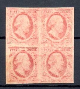 NETHERLANDS 1895 MOESMAN-BL OF 4 --POS 37-38 + 42-43 -CERT.