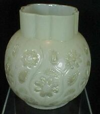 Findlay Onyx Glass Sugar Bowl Dalzell Gilmore Findlay Ohio
