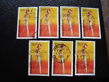COTE D IVOIRE - timbre yvert/tellier n° 665 x7 obl (A27) stamp (A)