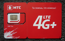 MTC (MTS) RUSSIAN SIM CARD - 1=2 SPECIAL OFFER! - NEW!