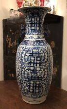 Large Vintage Reproduction Chinese Qing Dynasty Blue And White Temple Vase