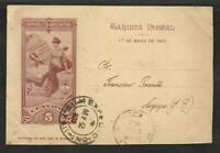 ARGENTINA PTAL. STATT. RIESSE T 42-3 PARANA TO NOGOYA (ENTRE RIOS) VF
