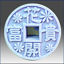 egbhouse, 2d Silicone Soap/plaster Mold -Flowers in full bloom bringing luck