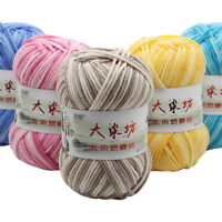 5  Section-Dyeing Middle-Thick Milk Cotton Soft Baby Yarn For Hand Knitting