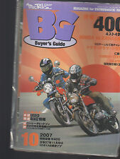 Mr Bike Buyer's Guide October 2007 Japanese Motorcycle Magazine  Honda Yamaha