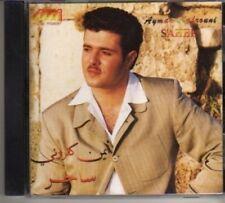 (BL395) Ayman Kafrouni, Saher - 1999 CD