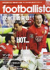 2008    Gamba Osaka  v  Manchester United  World Club Championship  Footballista