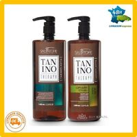 Lissage Au Tanin 🔥 Promo Exceptionnelle 🔥 Salvatore Tanino Therapy 2x100ml Fr