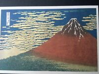 Japan postcard Rare Mt. Fuji On A Fine Day. Near Mint Old Vintage