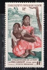 1953 French colony stamps, Polynesia, full set MH, SC C21